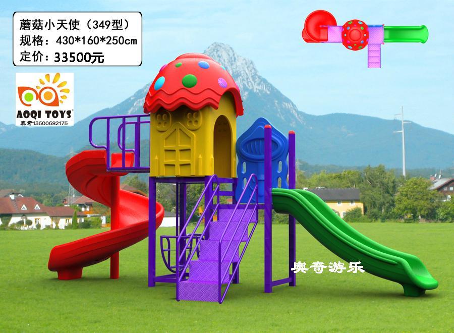 幼儿園戶外玩具 2