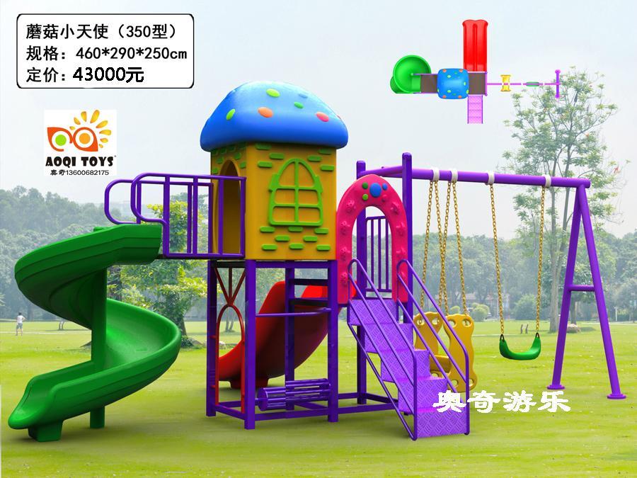 幼儿園戶外玩具 3