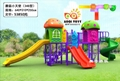 幼儿園戶外玩具 4