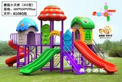 幼儿园户外玩具