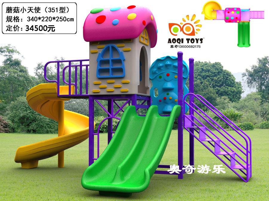 幼儿園戶外玩具 5
