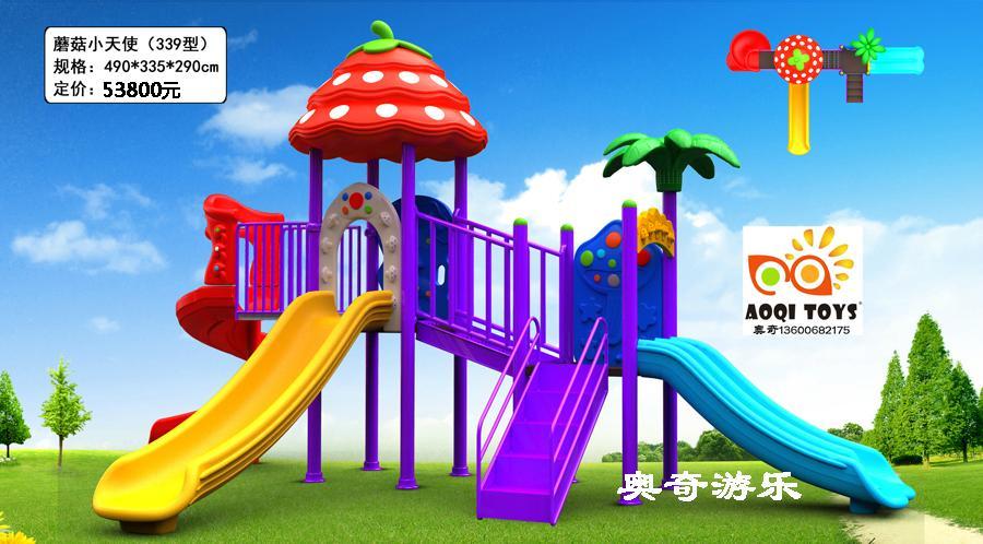 小區公園大型滑梯 2
