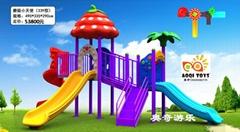 幼儿園遊戲滑滑梯
