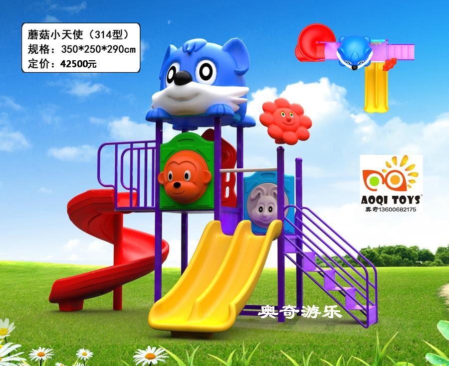 供應儿童大型戶外滑梯 2