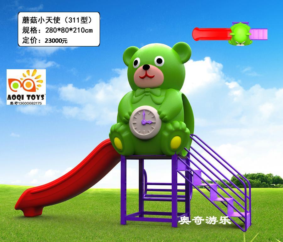 供應儿童大型戶外滑梯 3
