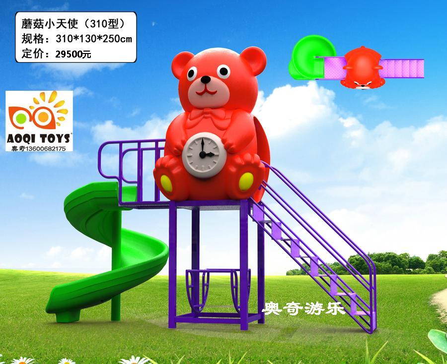 供應儿童大型戶外滑梯 5