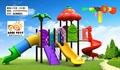 供应幼儿园大型滑梯