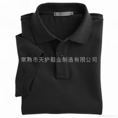 全棉工作服T恤