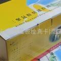 三聚氰胺ELISA试剂盒