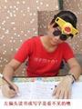 视力保护器 3