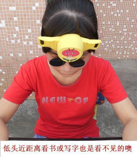 视力保护器 4