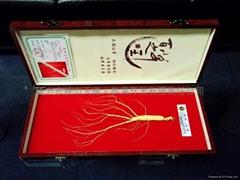 Wild Ginseng Gift Box NO