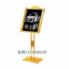 钛金展示架导向牌宣传牌