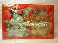 新春礼盒 - 福