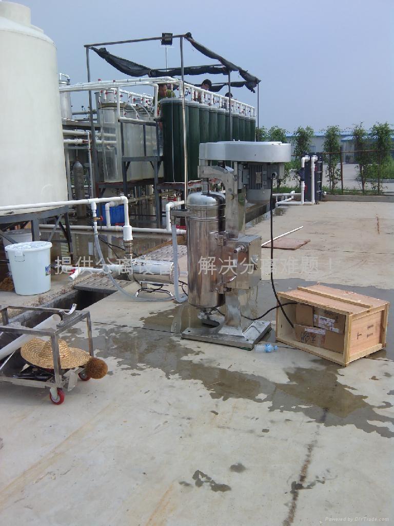 微藻采收离心机 5