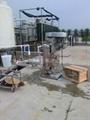 微藻采收離心機 5