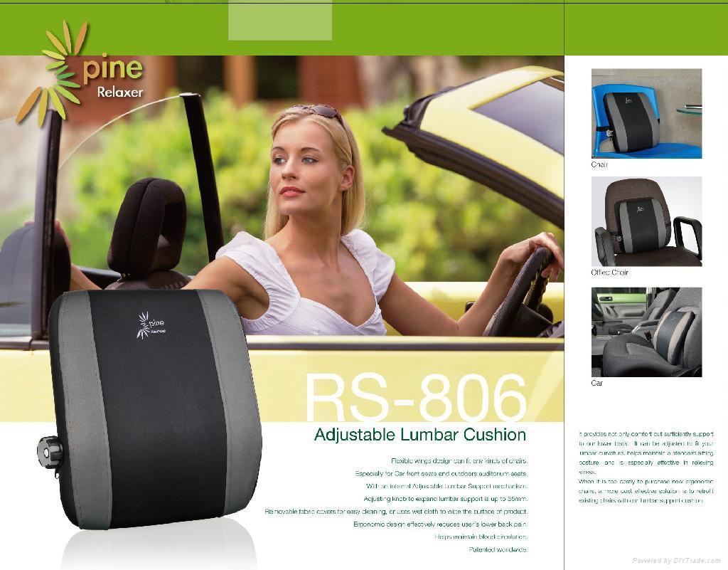 Adjustable Massage Car Seat Lumbar Cushion - Taiwan - Manufacturer -