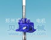 蜗轮丝杆升降机