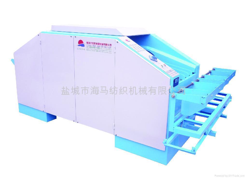 HM-BG368A型理管机(摆管机) 1