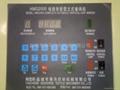 HMG2000型电脑智能立式卷纬机 2