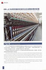 HM-JL760 AUTOMATIC INTEGRAL DOFFING SYSTEM FOR SHORT RING SPINNING FRAME