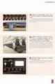 HM-JL770系列细纱机智能落纱系统 3