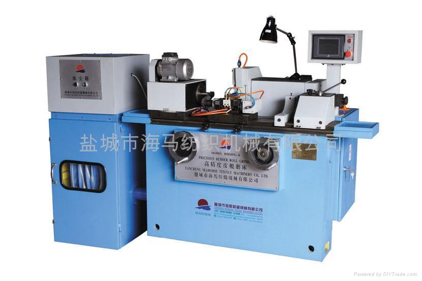 HM-MPG-B型电脑智能高精度磨皮辊机 1