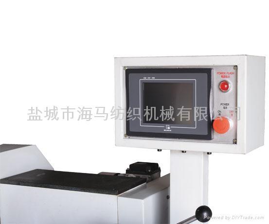 HM-MPG-B型电脑智能高精度磨皮辊机 2