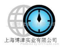 上海博冰实业有限公司
