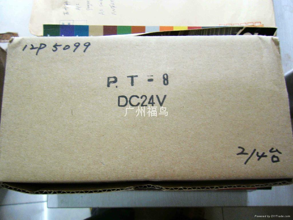 共立直流电磁接触器, 型号: PT-8