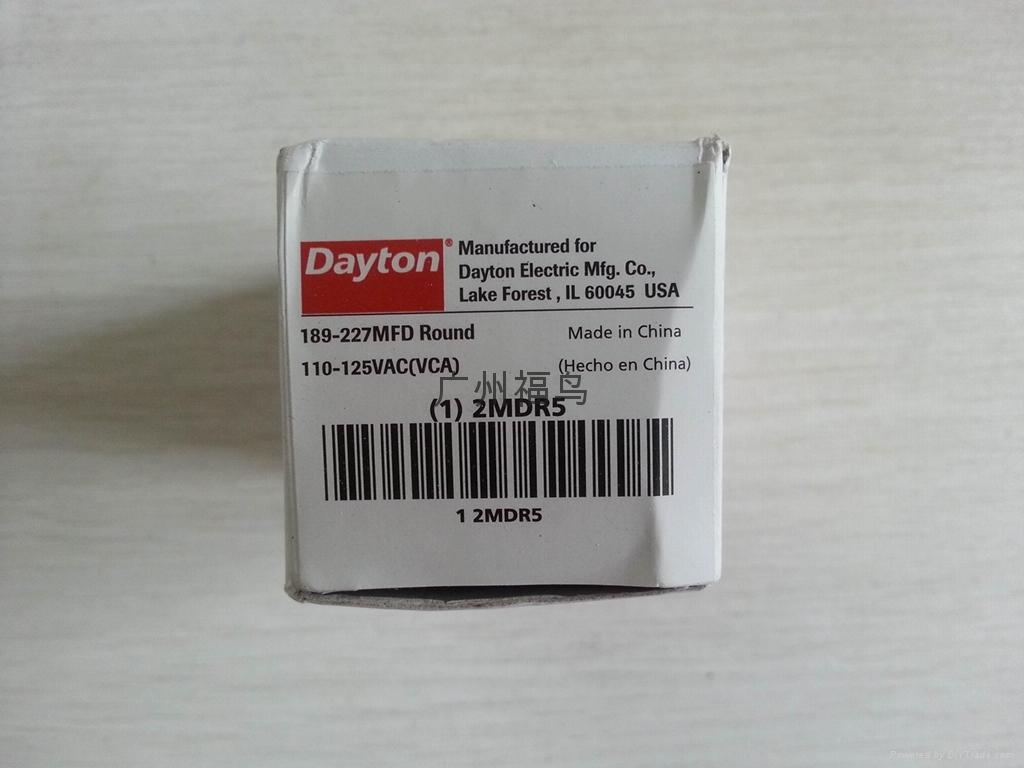 DAYTON電容  型號: 2MDR5