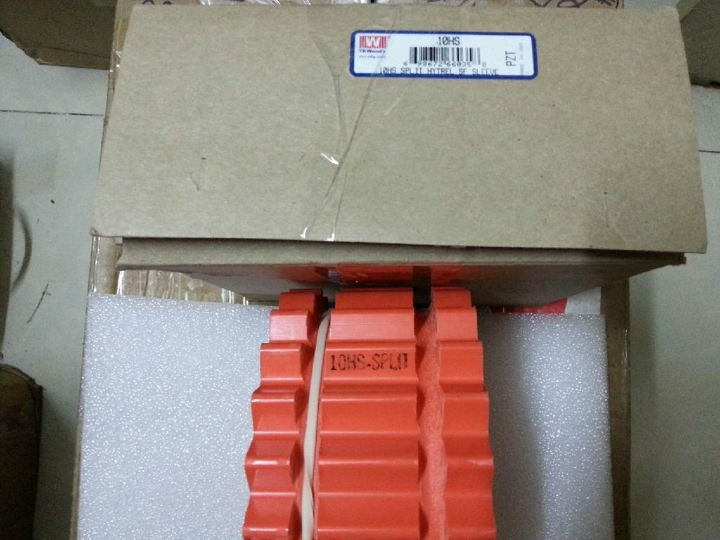 TB WOODS联轴器用橡胶块, 型号:10HS SPLIT