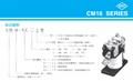 现货供应KYORITSU共立直流电磁接触器(CM16-T2) 8