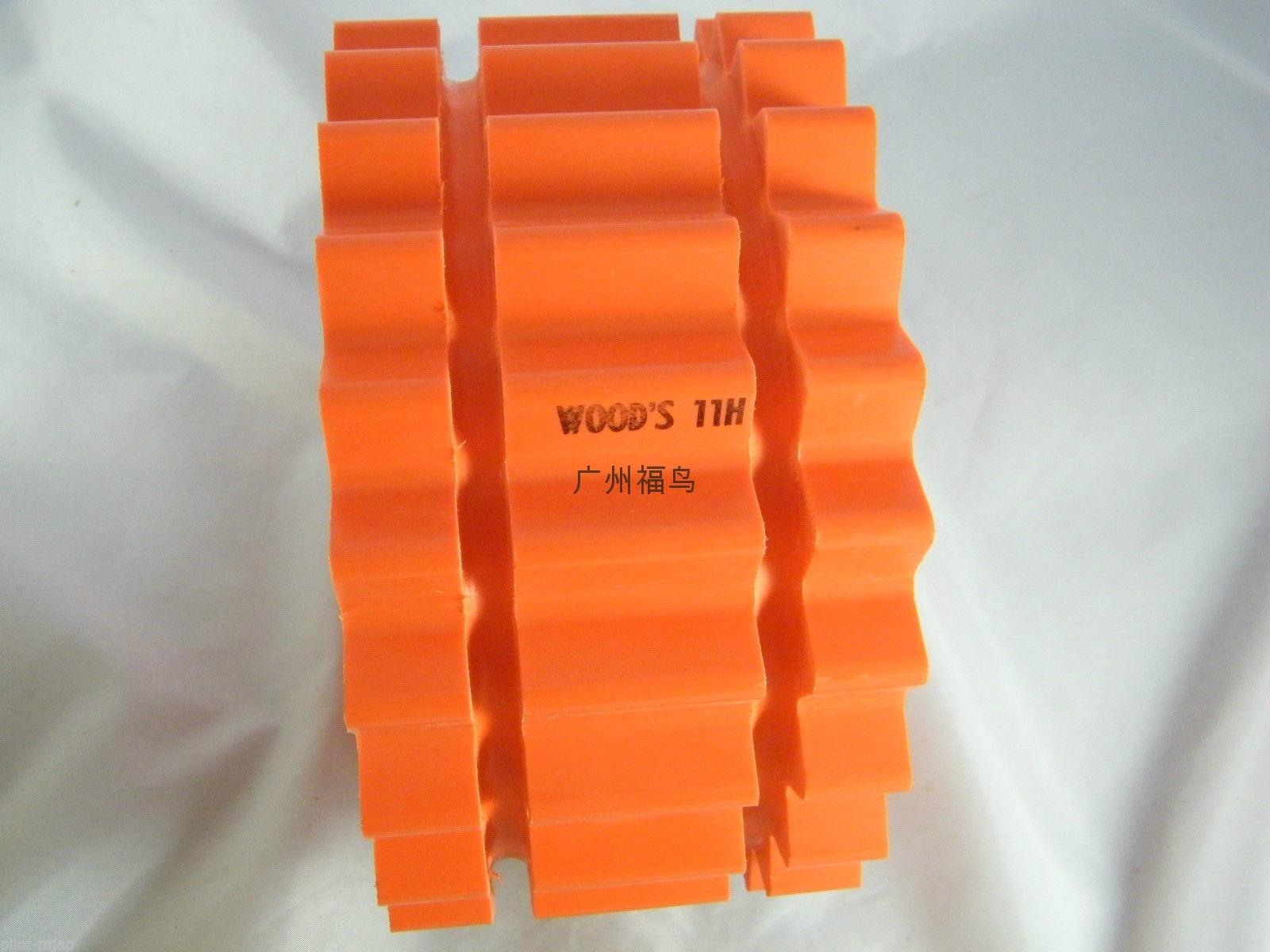 TB WOODS联轴器用橡胶块, 型号:11H