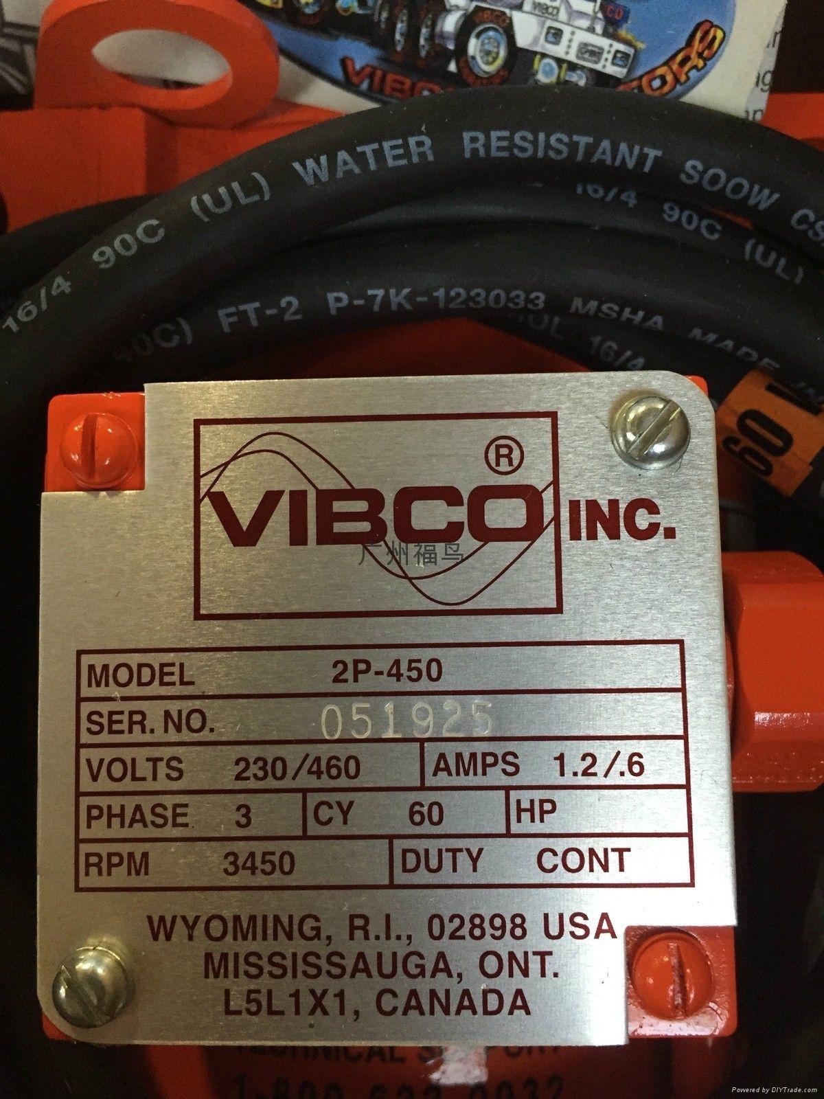 VIBCO振动器, 型号: 2P-450-3