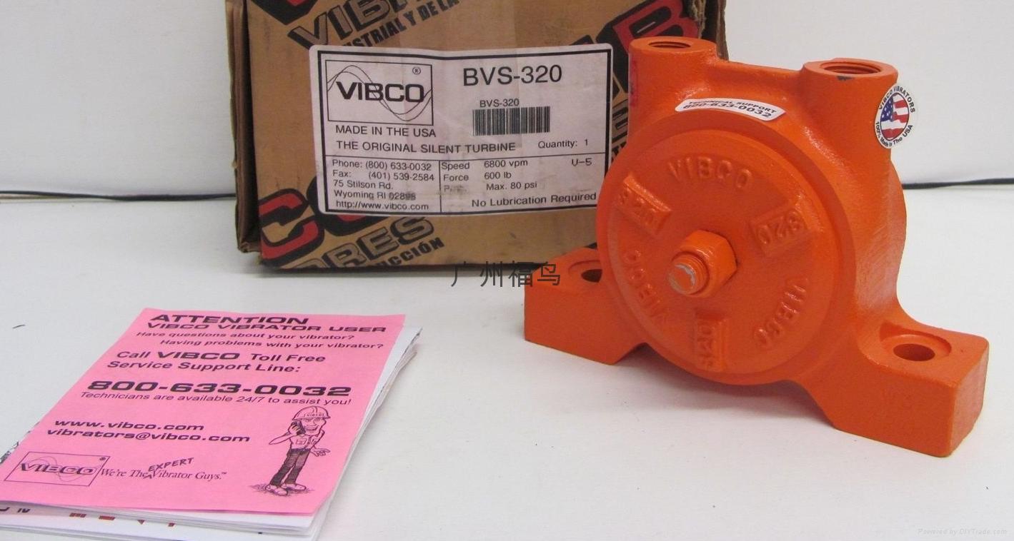 VIBCO振動器, 型號: BVS-320