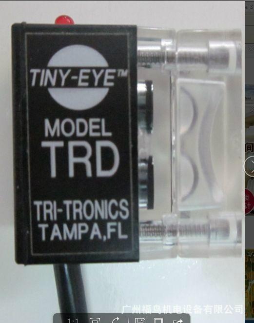 TRI-TRONICS傳感器, 光電開關, 型號: TRDV8
