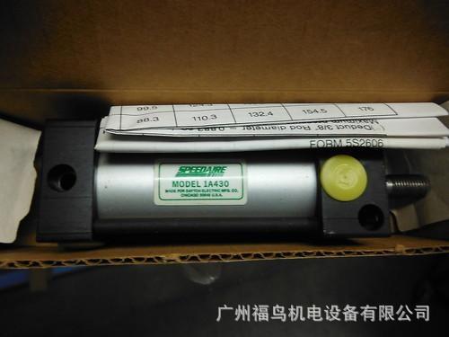 供应DAYTON SPEEDAIRE气缸(1A430) 5
