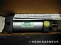 供应DAYTON SPEEDAIRE气缸(1A430)