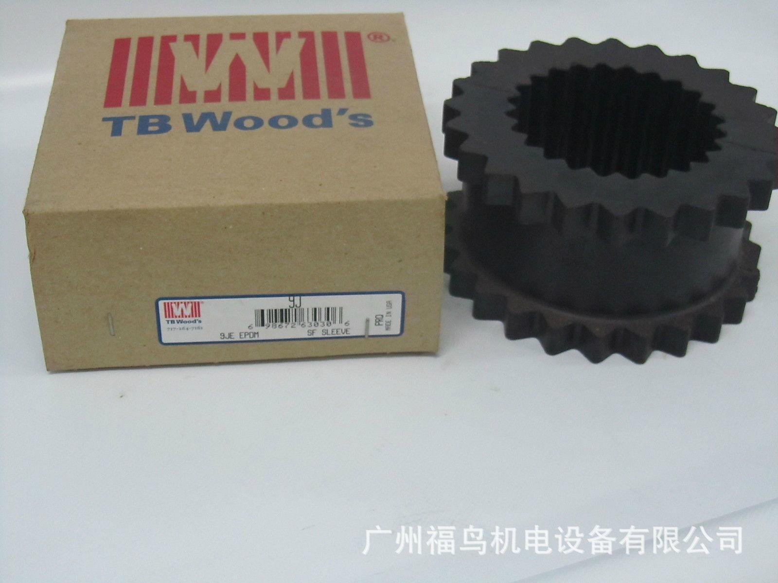 TB WOODS联轴器用橡胶块, 型号:9JE EPDM