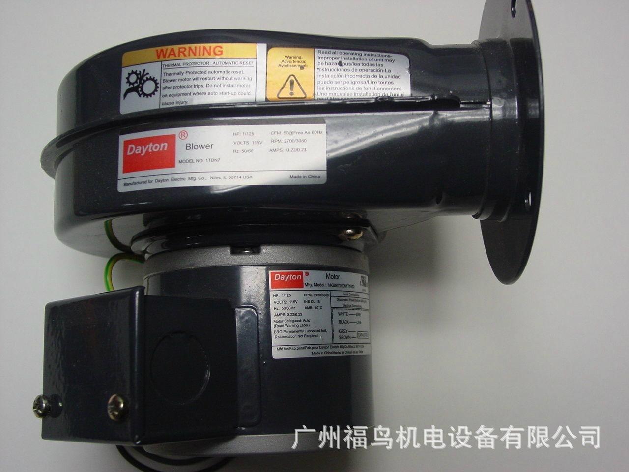 DAYTON風機  型號: 1TDN7