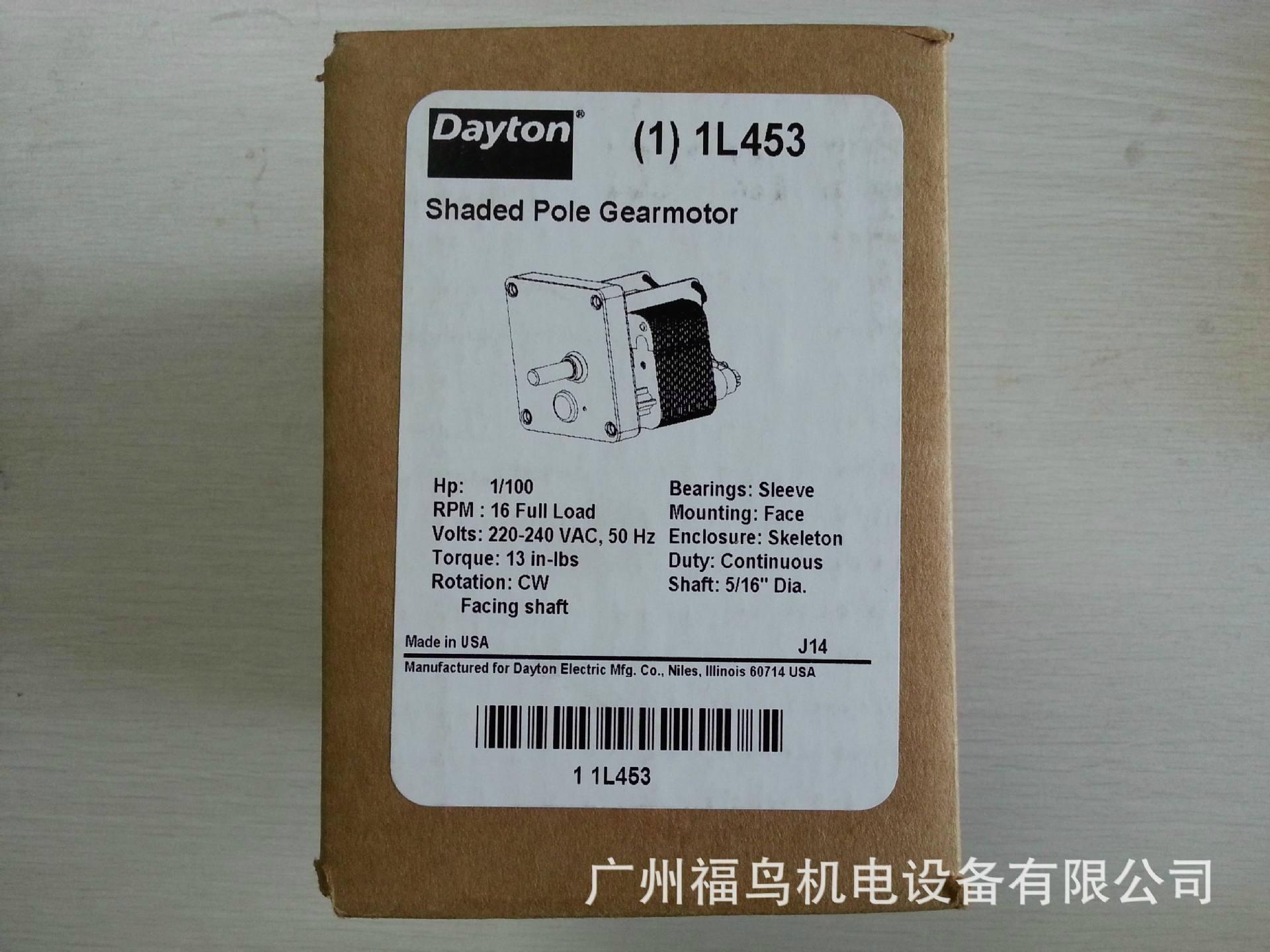 DAYTON电机, 型号: 1L453