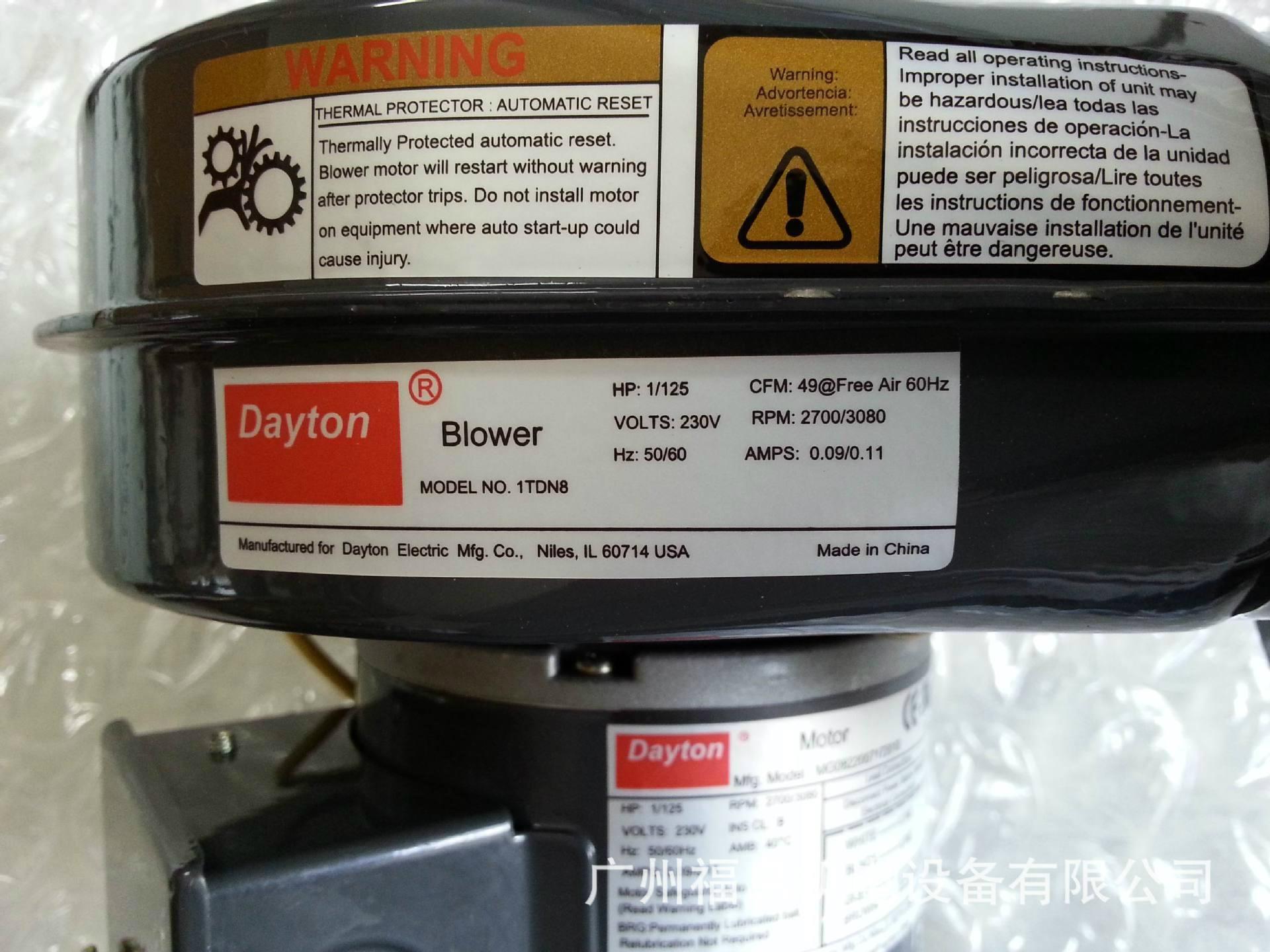 DAYTON风机, 型号: 1TDN8