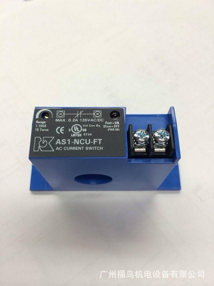 NK TECHNOLOGIES電流傳感器, 型號: AS1-NCU-FT