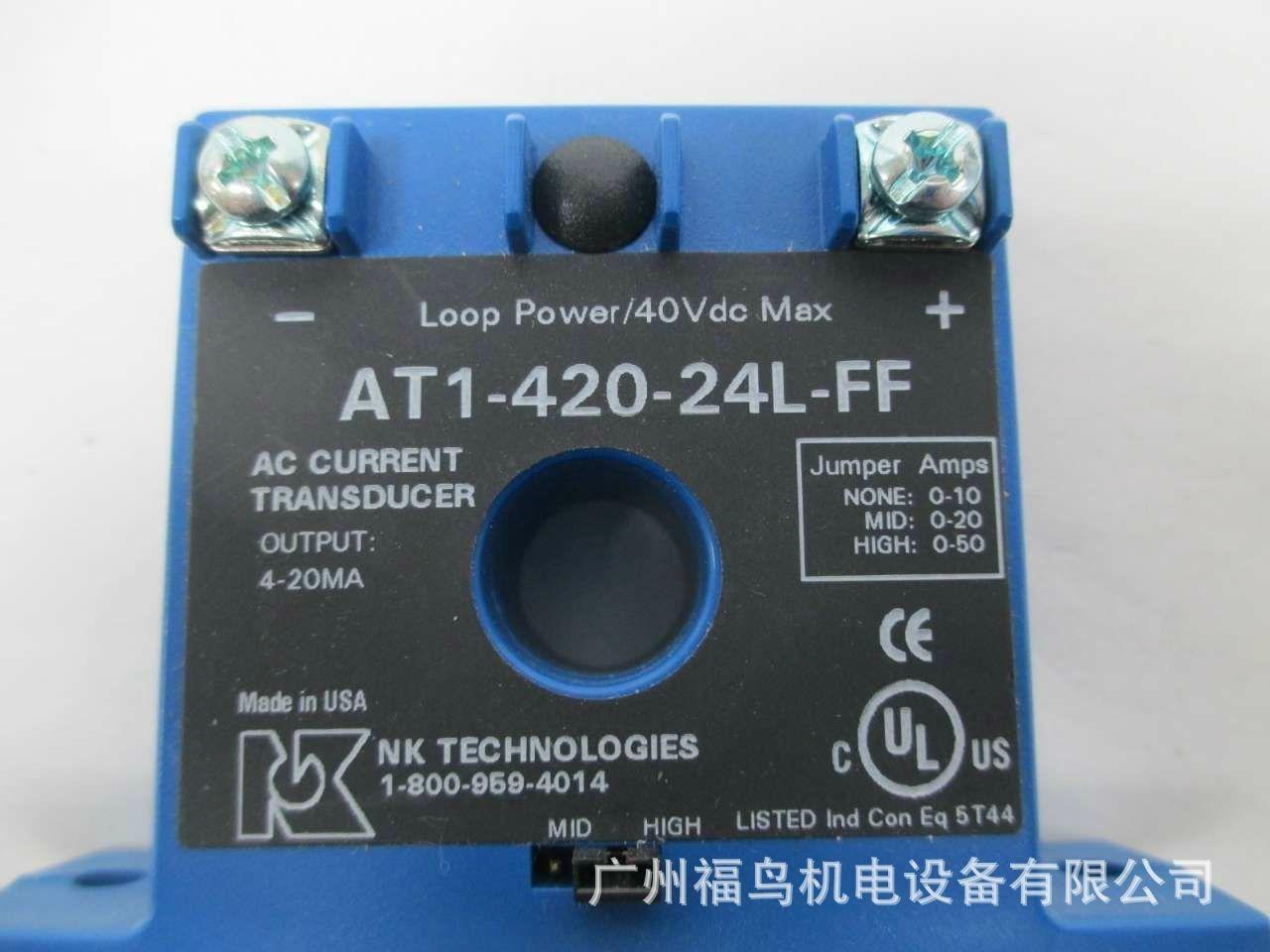 NK TECHNOLOGIES電流傳感器, 型號: AT1-420-24L-FF