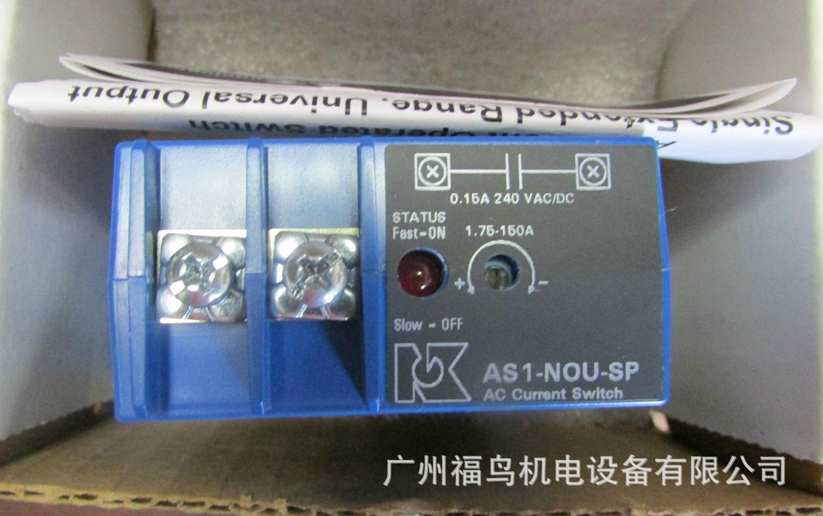 NK TECHNOLOGIES電流傳感器, 型號: AS1-NOU-SP
