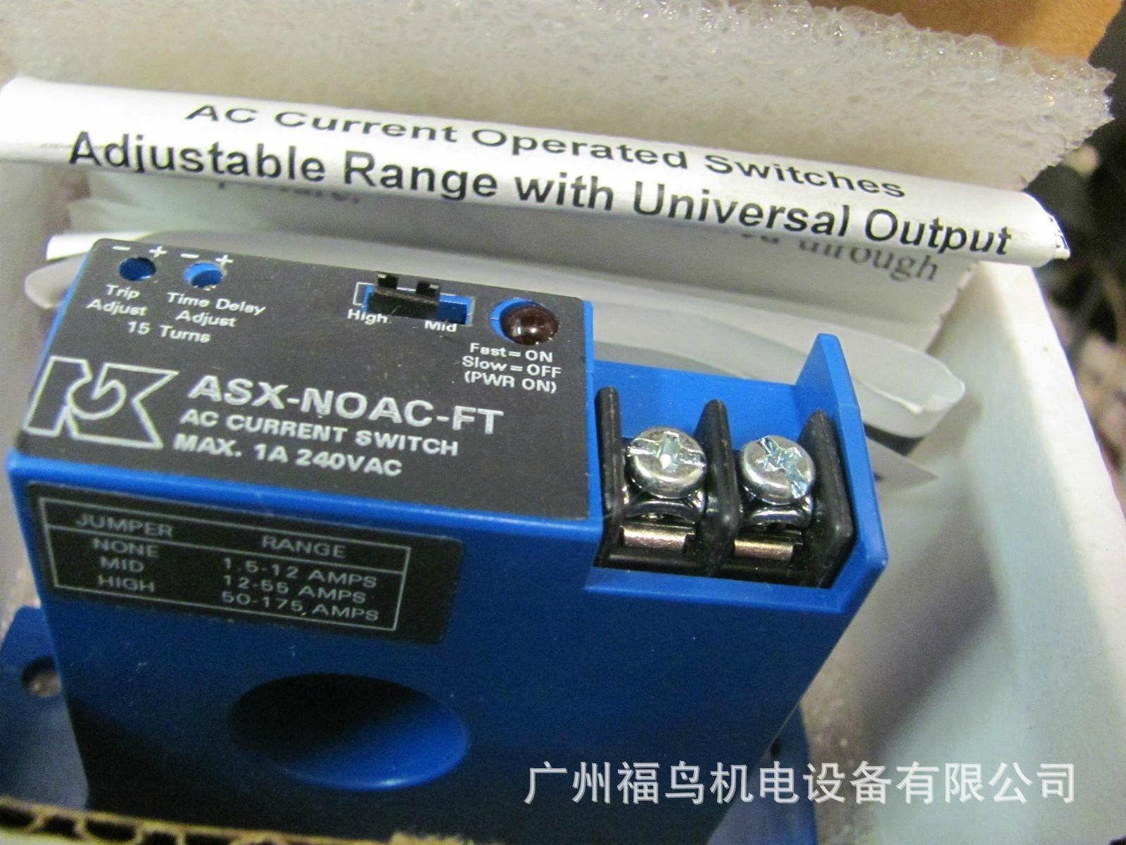 NK TECHNOLOGIES電流傳感器, 型號: ASX-NOAC-FT