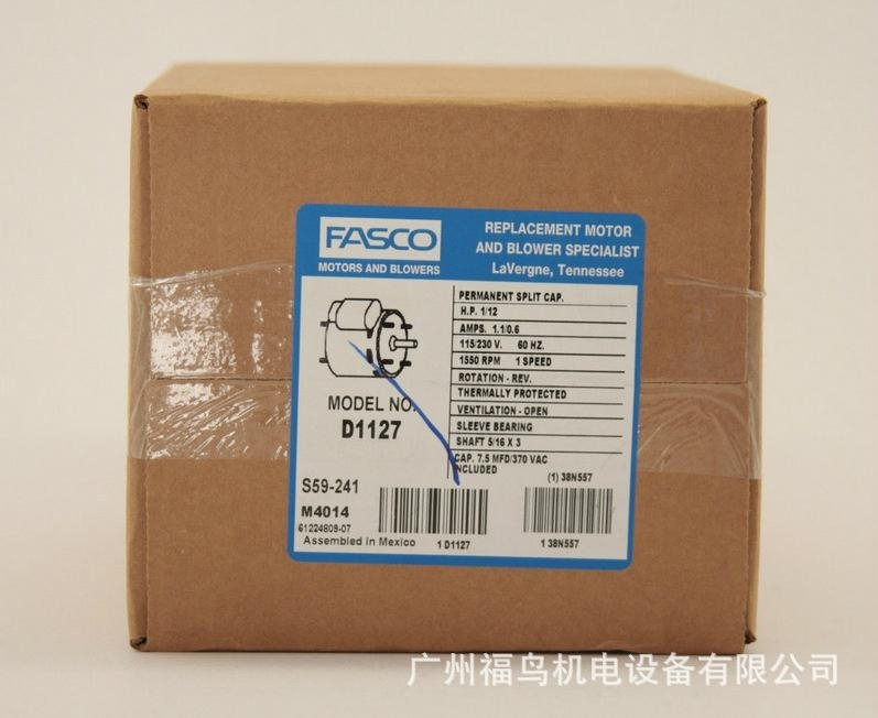 FASCO電機, 馬達, 型號: D1127