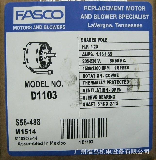 FASCO电机, 马达, 型号: D1103