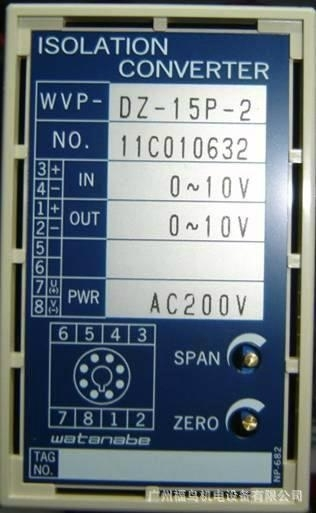 WATANABE信號隔離轉換器, 型號: WVP-DZ-15P-2